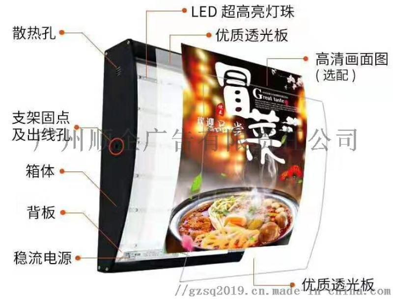 LED灯箱超薄灯箱电子灯箱软膜灯箱广告招牌灯箱制作
