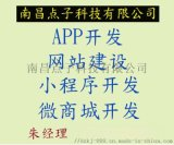 江西买个域名需要多少钱_南昌做网站