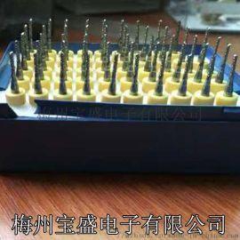 线路板pcb铣刀厂家直销 梅州宝盛电子