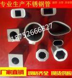 戴南不鏽鋼異型管生產供應