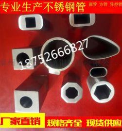 戴南不锈钢异型管生产供应