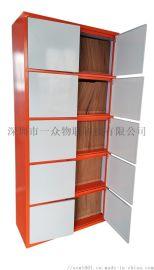 超高频档案柜 智能档案柜 RFID档案柜