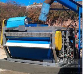 沙场污水处理压滤机 砂石废水压滤机