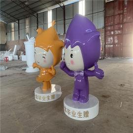 玻璃钢卡通造型雕塑 款式新颖