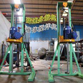 广州100L树脂搅拌机 高速分散机生产厂家现货供应