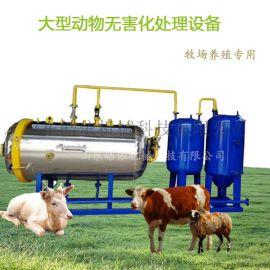 新款供应高温杀菌无害化处理设备、牲猪屠宰无害化处理