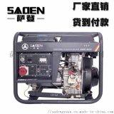 7千瓦等功率风冷电启动立式柴油发电机