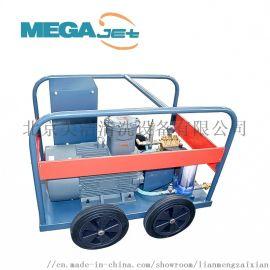 Megajet防爆高压清洗机  冷热水高压清洗机