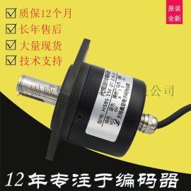 光电旋转编码器H58S-15F-20-2-N-24