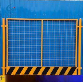 建筑工地电梯井口护栏网