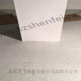 宜昌沈飞地板 宜昌防静电地板 机房活动地板国标