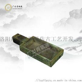 仿古青铜器商鞅方升古量器度量衡文玩古玩摆件定制