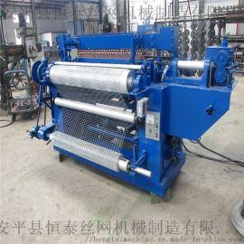 厂家供应出口越南缅甸尼泊尔泰国电焊网卷机器