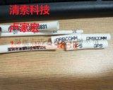 梅花齒瓷白套管線號機套管
