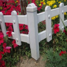 pvc绿化草坪护栏@泰州塑钢草坪护栏@草坪护栏颜色