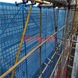 脚手架钢网片-建筑脚手架钢板网片-外脚手架钢板网