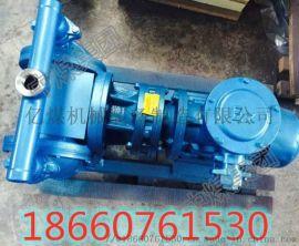 DBY-65电动隔膜泵厂家**