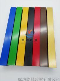 厂家直销定制各种规格各种颜色铝方通方形管