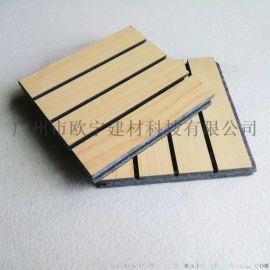 监听室环保建材装饰板 防火陶铝吸音板