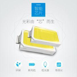 利光LED贴片灯珠 高亮专业生产制作
