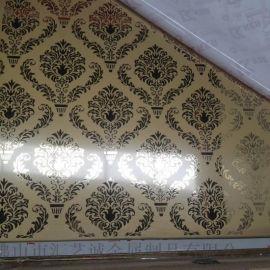 不锈钢装饰板  彩色板  蚀刻板定制厂家