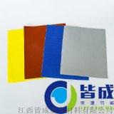 江西鋼鐵氧化塗層保溫套