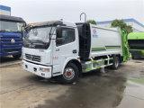 怒江垃圾车批发价格 国六5吨压缩垃圾车厂家