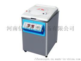 医用级灭菌锅,立式压力蒸汽灭菌器厂家