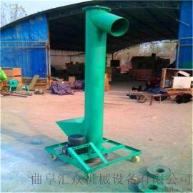 绞龙式上料机 管式螺旋输送机价格 六九重工 螺旋提
