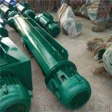 直銷CDMD5噸鋼絲繩電動葫蘆 起重量高電動葫蘆