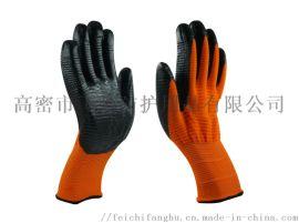 13针丁晴浸胶手套耐磨耐油耐酸碱