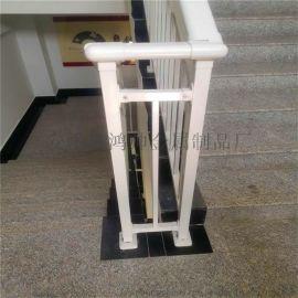 组装式楼梯扶手_锌钢楼梯扶手_楼梯扶手栏杆