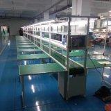 定製流水線 化妝品流水線 電子電器流水線生產線廠家