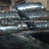 S黑退波纹管钢带0.25*36mm 厂家供应