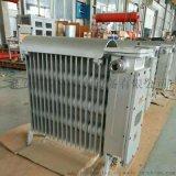RB2000/127矿用取暖器安泰厂家销售