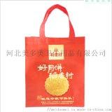 免费设计环保袋印字 培训班 广告袋订做logo