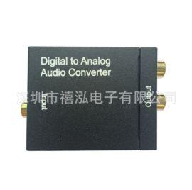 SPDIF数字光纤同轴转模拟音频L/R转换器