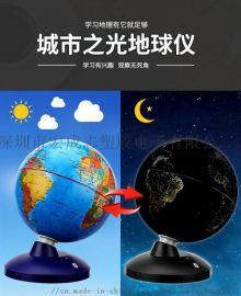 228mm发光地球仪/定制地球仪