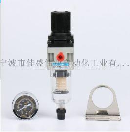AW2000-02 铝  过滤减压阀