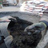 河南---高温耐磨胶泥 水泥厂陶瓷料