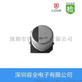 片式铝电解电容 47UF16V 5x5.4