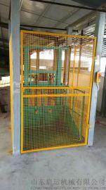 启运固定式货梯10吨升降台伊春市液压式货梯