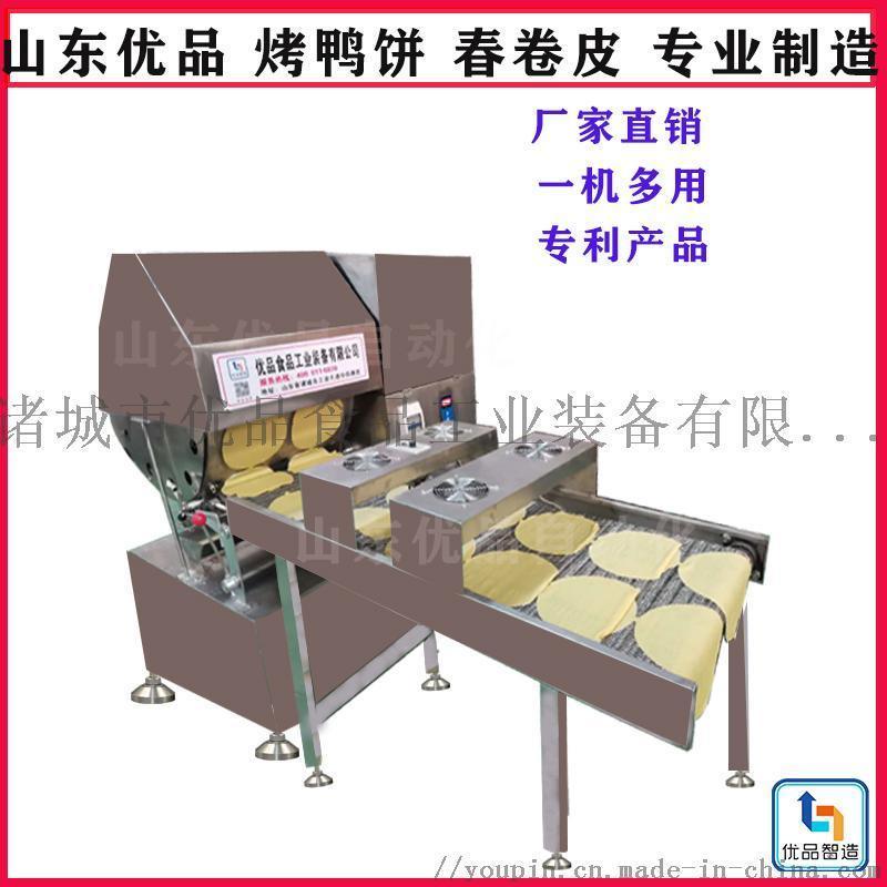 新型春卷皮机、节能烤鸭饼机、直销春卷皮机