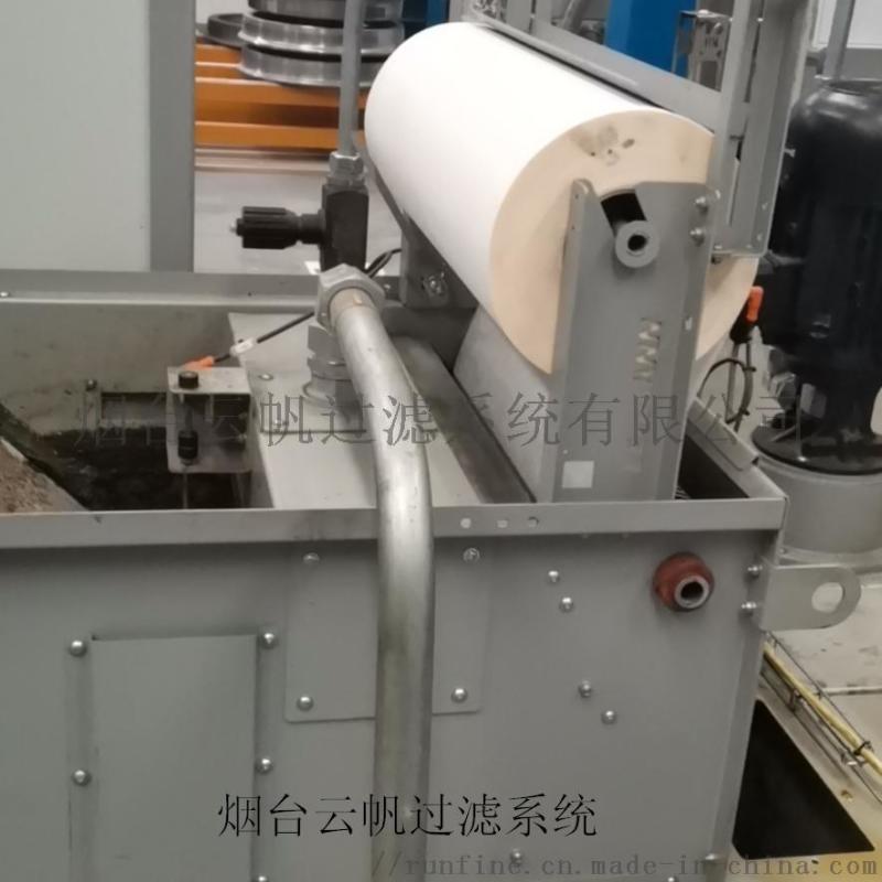 机床冷却过滤系统用过滤纸带