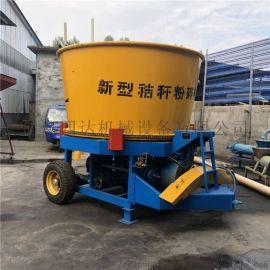圆盘式玉米秸秆草捆粉碎机厂家,农作物秸秆粉碎机