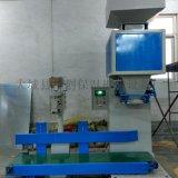 新品顆粒定量秤包裝機 自動計量稱重包裝機介紹