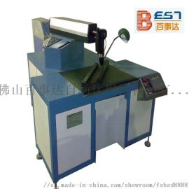 硅钢片激光焊接机各种精密金属工件的焊接