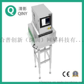 X光食品异物检测机 清影食品金属异物检测机