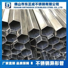304不锈钢三角管,不锈钢 正三角管