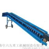 爬坡带式输送机 带支架运输机LJ1 带式上料机